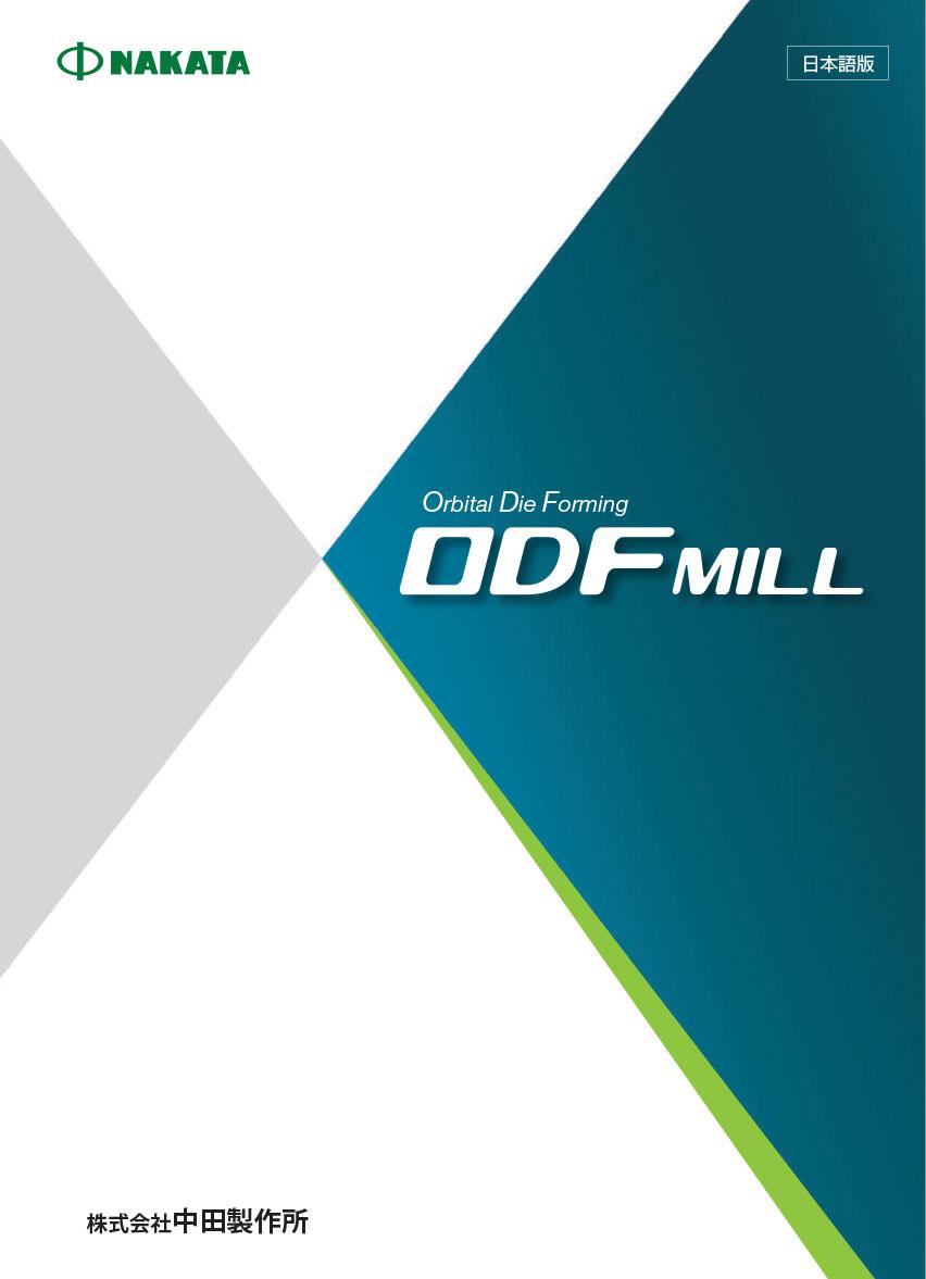ODF Mill